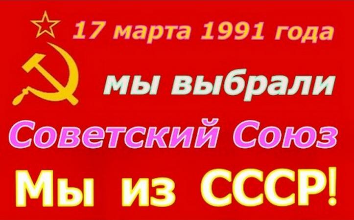 Работа в Одессе,резюме