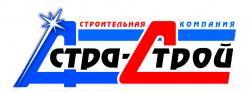 Работа в Украине, Киеве - Астра - Строй